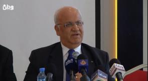 عريقات: اسرائيل ابلغتنا اذا لم ندفع مخصصات غزة ستقتطع المقاصة وتحولها للقطاع