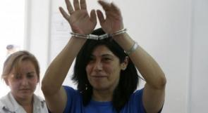 البرغوثي يستنكر تمديد الاعتقال الاداري للنائب خالدة جرار