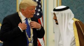 ترامب للملك سلمان: أنا جاد للغاية.. عليك دفع المزيد