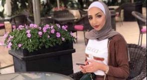 اتحاد المرأه الفلسطينية لوطن: الحقيقة ان اسراء غريب تعرضت لعنف ادى الى قتلها .. حتى يثبت العكس
