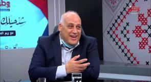وزير العمل لوطن: سيتم صرف 700 شيقل لـ 68 الف عامل متضرر من جائحة كورونا في الضفة وغزة على مراحل نهاية الشهر الجاري