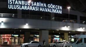 وفاة و157 إصابة بانشطار طائرة الى نصفين بعد هبوطها في اسطنبول