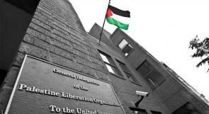 حنانيا: وقفة للامريكيين من اصول فلسطينية امام بعثة فلسطين المغلقة للمطالبة باعادة فتحها وتراجع ترامب عن قراراته