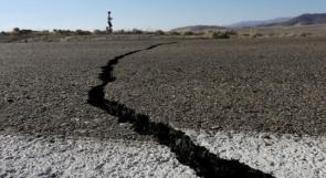 لم يتسبب بإصابات.. زلزال يضرب شرقي اليابان