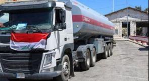 لبنان يستقبل أول شحنة وقود عراقية