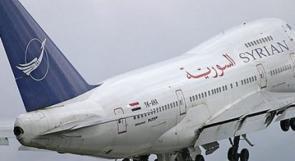 استئناف تشغيل مطار حلب الدولي وبرمجة رحلات منه إلى القاهرة