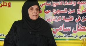 والدة الشهيد الأسير ابو دياك تناشد عبر وطن العالم بالضغط على الاحتلال للافراج عن جثمان ابنها