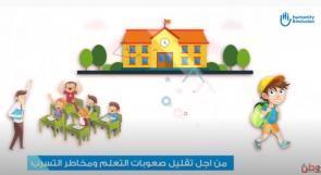 توصيات واقتراحات للمعلمين/ات خلال حالة الطوارئ كوفيد-19 لدعمهم في مجال التعليم عن بُعد