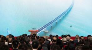 فيديو | الصين تفتتح أطول جسر مائي في العالم