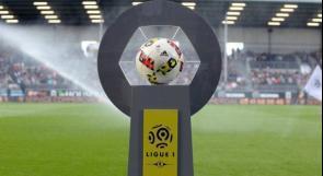 إعلان موعد بداية ونهاية الدوري الفرنسي الجديد