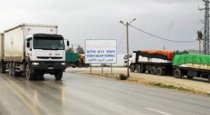 """وسط معارضة.. ليبرمان يقرر فتح معبر كرم أبو سالم، و""""الكبينيت"""" يناقش التهدئة مع غزة"""