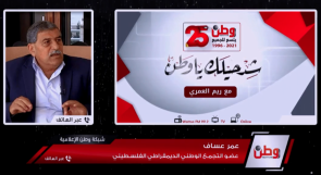 عمر عساف لـوطن: تعرضنا للتنمر ومنعنا من الكلام مع بعضنا أثناء اعتقالنا في مركز الشرطة، وبعض المعتقلين تم نقلهم للمستشفى