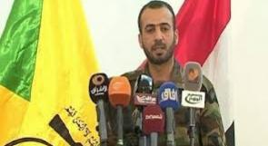 """حزب الله العراق: إذا قررت واشنطن الاعتداء على سوريا وإيران من أرضنا""""سنقطع يدها"""""""