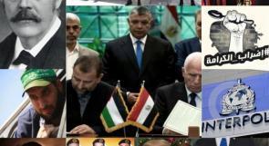 أبرز الأحداث الفلسطينية لعام 2017