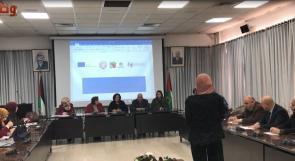 اطلاق انشطة المدارس لتعليم حساس للنوع الاجتماعي في فلسطين