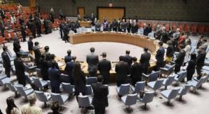 """الفلسطينيون سيستخدمون بند """"تضارب المصالح"""" في مجلس الامن في وجه الأمريكيين"""