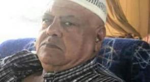وفاة الحاج الفلسطيني فرحات عماش أثناء تأديته مناسك الحج