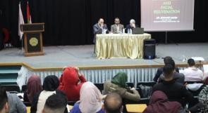 د. ادوارد حكيم أول أخصائي تركيبات سنية في فلسطين والاردن يلقي محاضرات في جامعة القدس