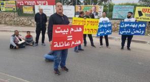 أهالي قلنسوة يغلقون مدخل المدينة احتجاجاً على سياسة هدم البيوت