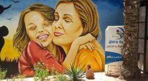 بين كورونا وقوانين عقيمة.. أمهات يُحرمن من مشاهدة أطفالهن في غزة