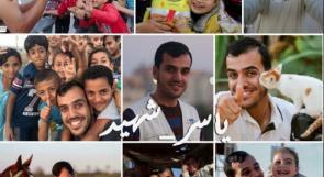 هاشتاغ الصحفي ياسر مرتجى.. الشهيد الذي حلم بالسفر.. تشعل مواقع التواصل