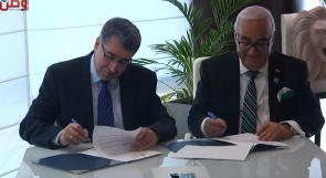 بلدية رام الله والأهلية للتأمين توقعان اتفاقية تعاون