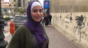 عيد الاستقلال في عيون الفلسطينيين