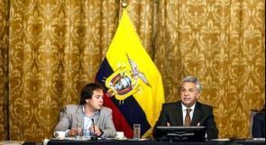 """الإكوادور تعاقب مؤسس """"ويكيليكس"""""""