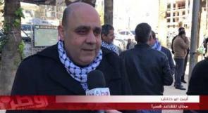"""محالون للتقاعد قسرا يتساءلون عبر وطن:أين الحكومة من شعار""""المواطن أولا""""؟"""