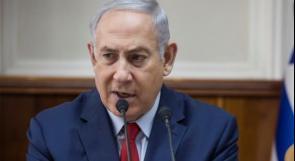 نتنياهو : قانون القومية مهم لتدعيم يهودية الدولة