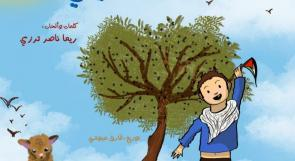 """بمناسبة يوم الطفل الفلسطيني المعهد الوطني للموسيقى يطلق رقميا أسطوانة الأطفال  """"أنا طفل فلسطيني"""""""