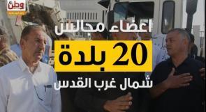 """اعتصام بسيارات """"النفايات"""" أمام مقر الحكومة في رام الله"""