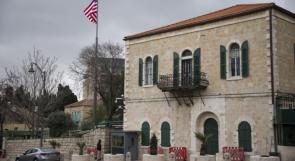 اعلام عبري : إدارة بايدن تؤجل افتتاح القنصلية الأميركية في القدس
