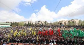 انتخابات جامعة بيرزيت: ديمقراطية ام كراهية ؟