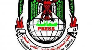 نقابة الصحفيين:من ينتسب لعضوية مختطفي النقابة في غزة تسقط عضويته