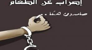 يوميات إضراب الأسرى الفلسطينيين عن الطعام - الأسير المحرر  لؤي عودة