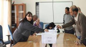 إعلان الفائزين في إنتخابات لجنة العاملين ببلدية رام الله