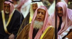 مفتي السعودية يكف المسلمين عن الدعاء على أميركا بالهلاك