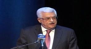 بالفيديو... الرئيس: لا أمن ولا استقرار بدون القدس