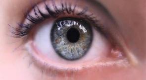 """دراسة: """"العين"""".. عنوان الصحة والجمال"""