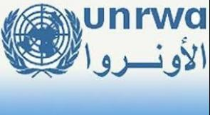 """""""الاونروا"""" تعلن حالة الطوارئ في مناطق عملياتها بقطاع غزة"""