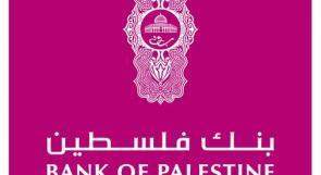 """""""فلسطين"""" يحقق أرباحا بـ 19 مليون دولار للنصف الأول من 2014 وموجوداته ترتفع لـ 2.6 مليار"""