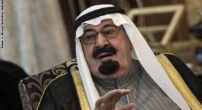 تنقلات وإعفاءات من مناصب العائلة الحاكمة في السعودية