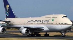 قطة تمنع طائرة سعودية من الإقلاع