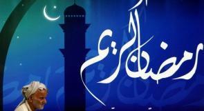 الحكومة تعلن برنامج دوام الموظفين في رمضان