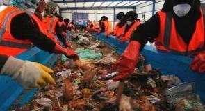أول مصنع فلسطيني لتدوير النفايات في غزة المحاصرة