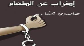 الأسرى الاداريون يضربون عن الطعام غدا الخميس