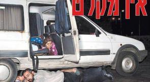 """معاريف: ليلة جنون وخوف ورعب في كيبوتس """"ريعيم """""""