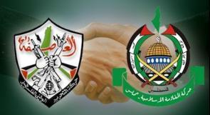حماس وفتح تتفقان على وقف التحريض بينهما