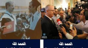 طلبة من النجاح ينشرون صورهم مع رئيس الوزراء ويوجهون له الرسائل